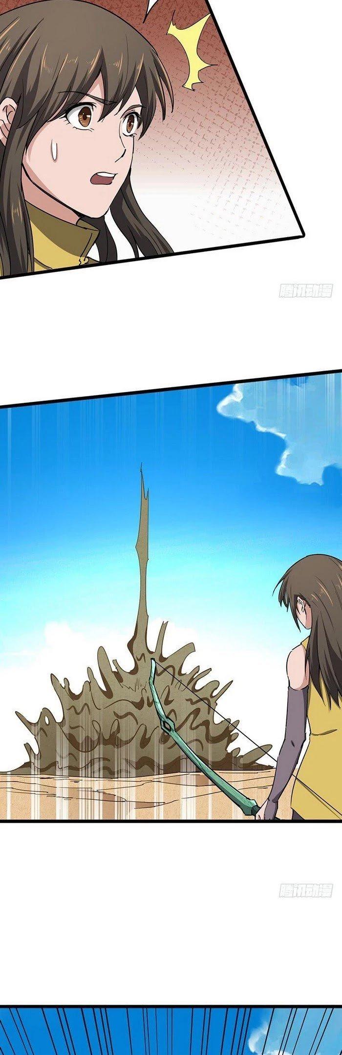 Manga Chaotic Sword God - Chapter 109 Page 13