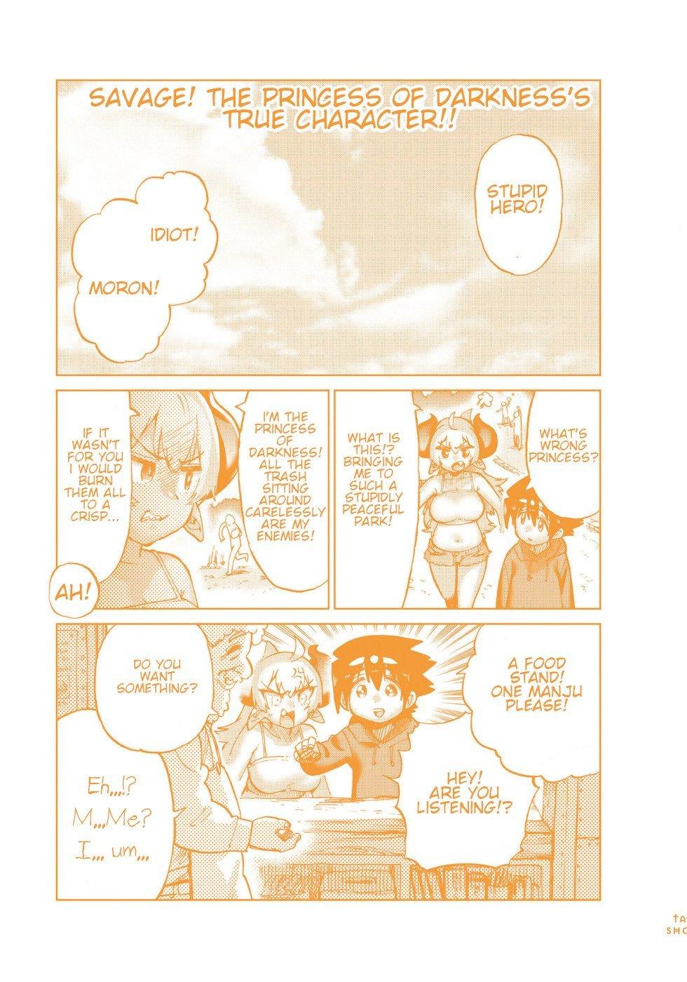 Manga The Hero and the Demon King's Romcom - Chapter 32.3 Page 1
