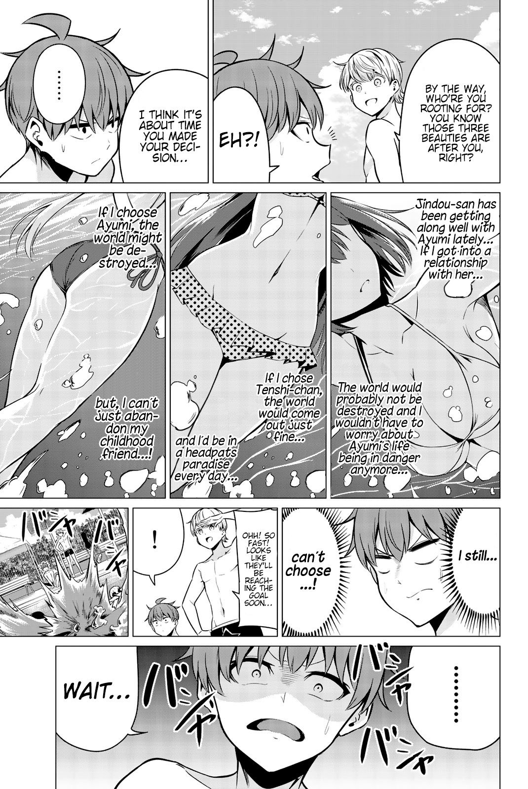Manga The World or Her? I Can't Choose - Chapter 40.6 Page 13