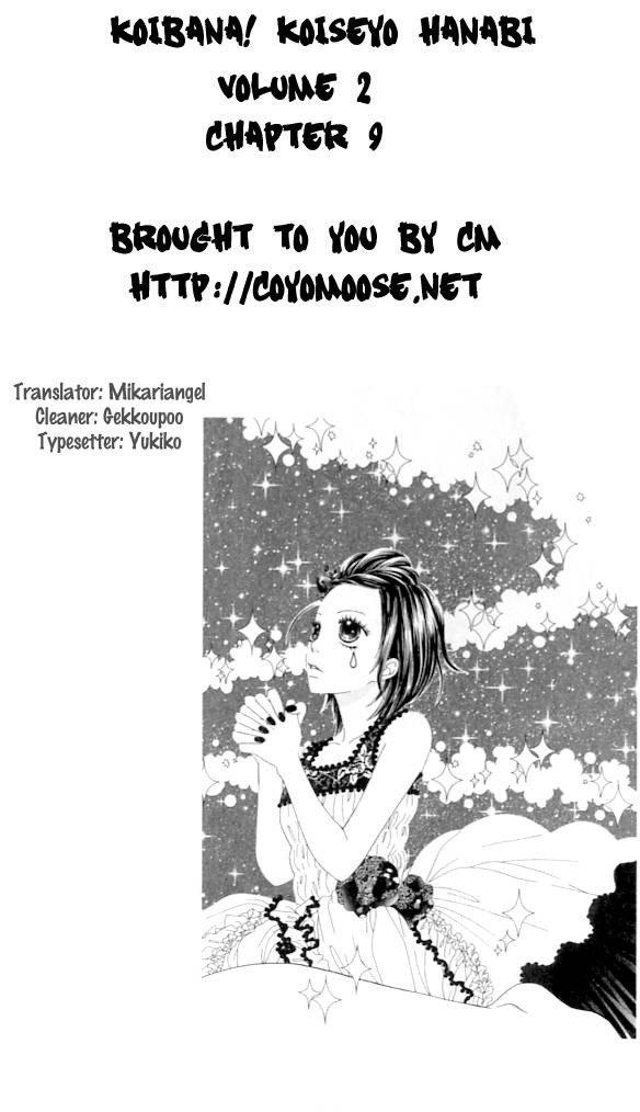 Manga Koibana! Koiseyo Hanabi - Chapter 9.1 Page 1