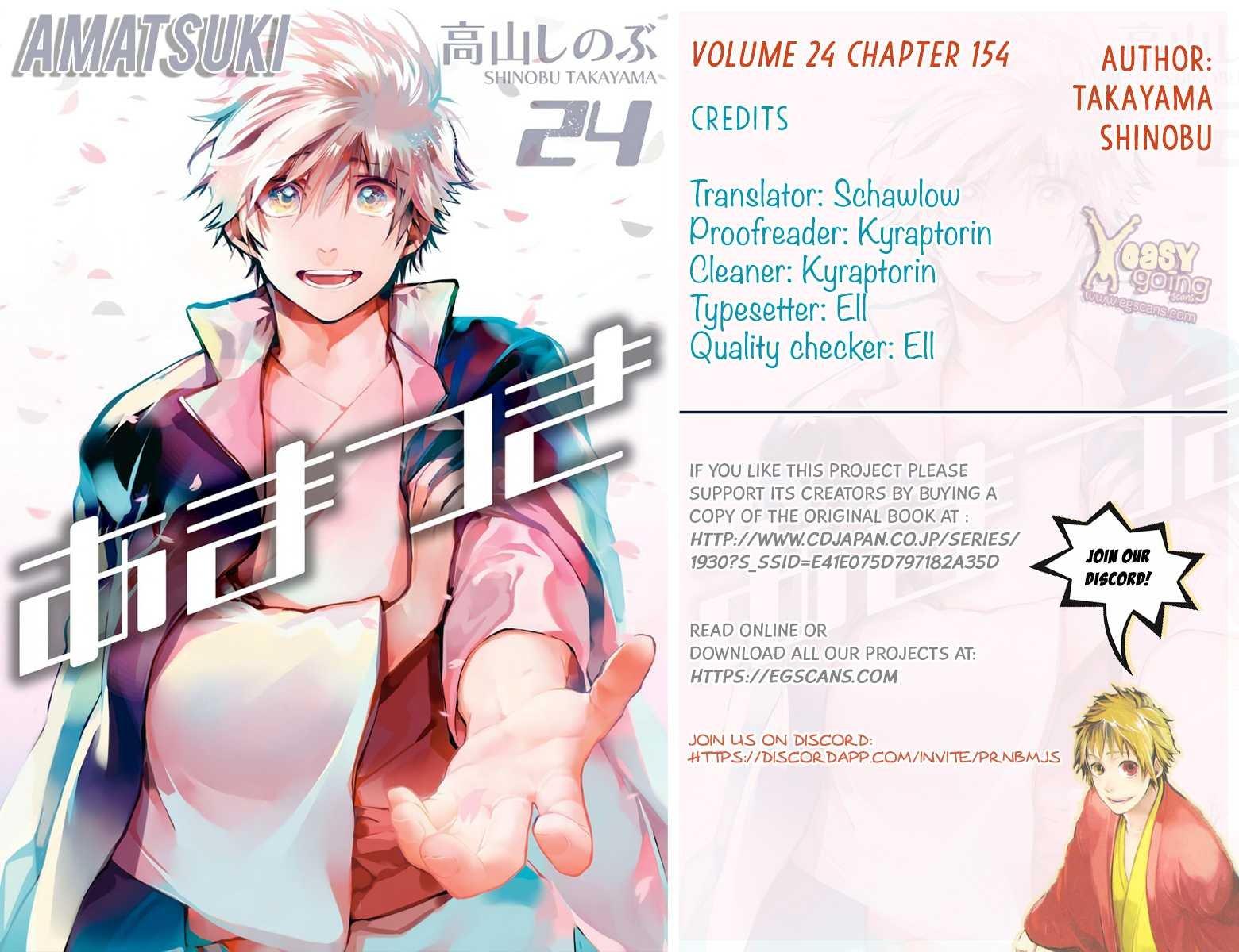 Manga Amatsuki - Chapter 154 Page 1