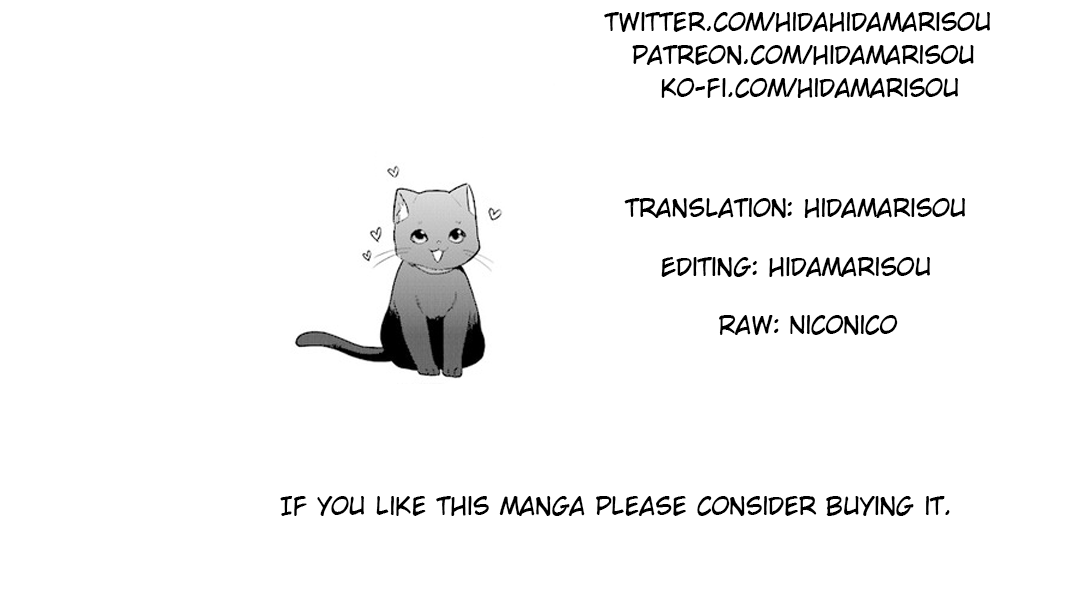 Manga The Small Sage Will Try Her Best In the Different World from Lv. 1! - Chapter 18.5 Page 8