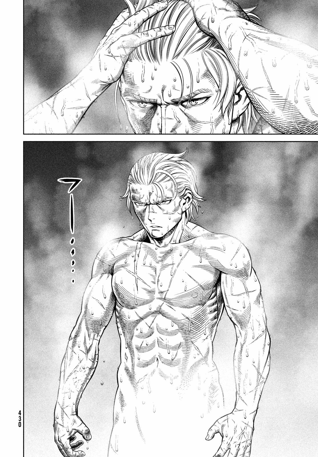 Manga Vinland Saga - Chapter 175 Page 5