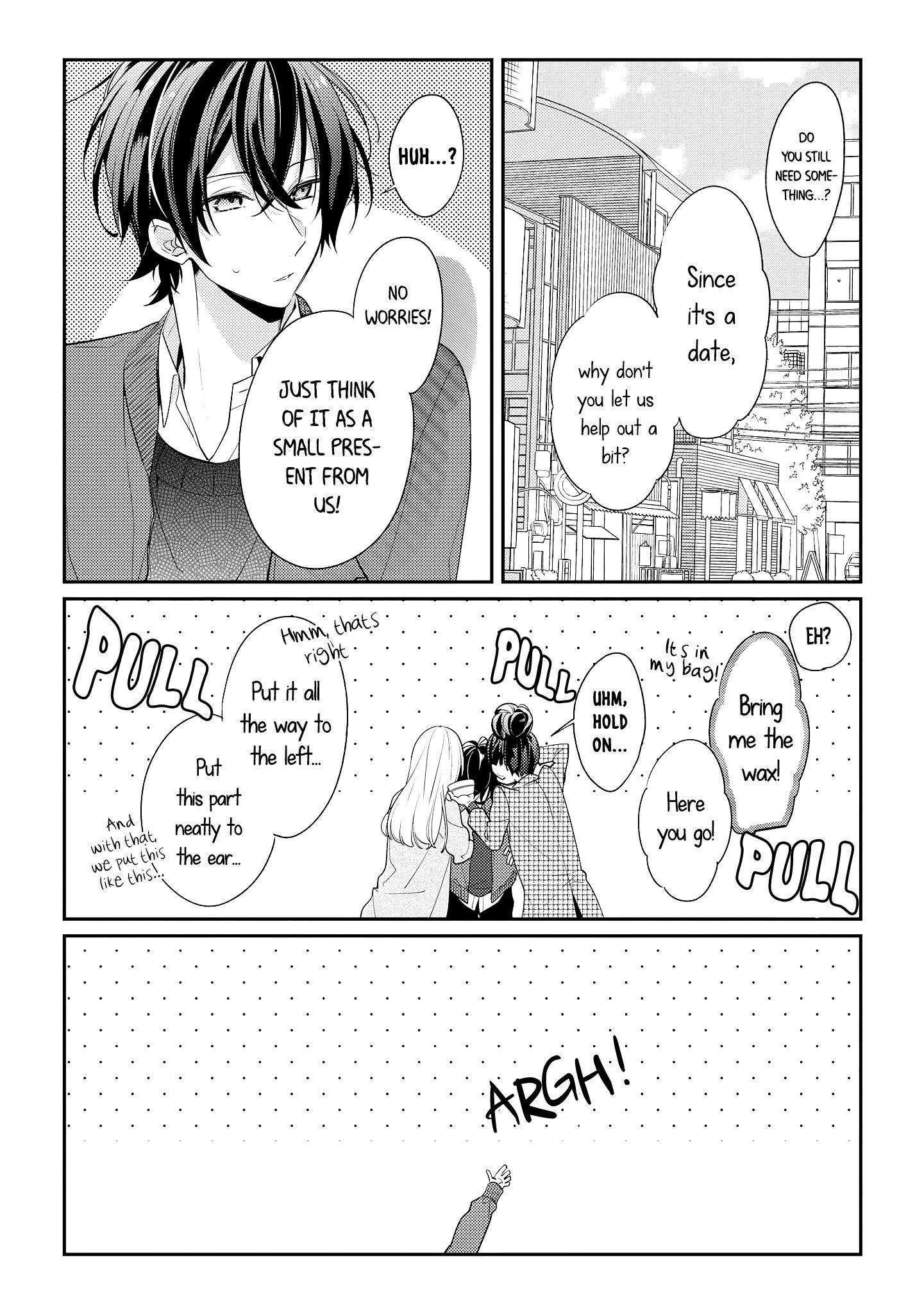 Manga Coffee shop Anemone - Chapter 7.5 Page 6