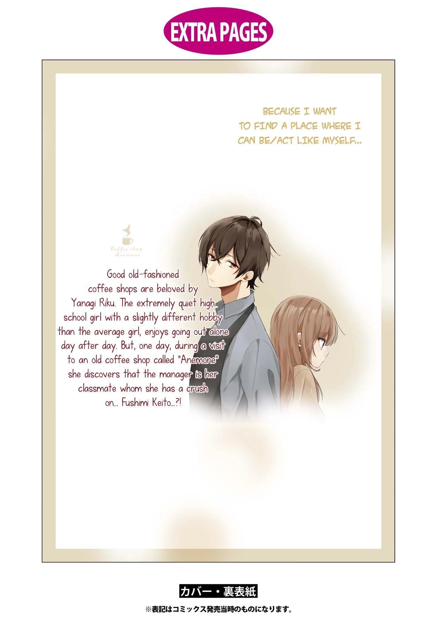 Manga Coffee shop Anemone - Chapter 7.5 Page 21