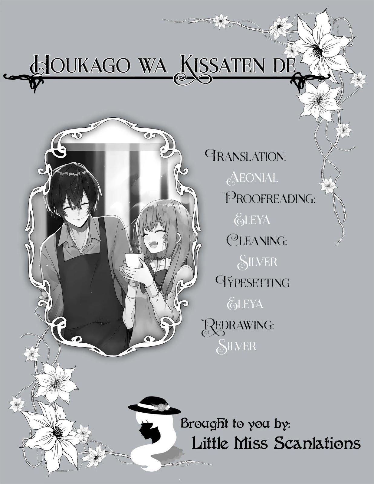 Manga Coffee shop Anemone - Chapter 9 Page 22