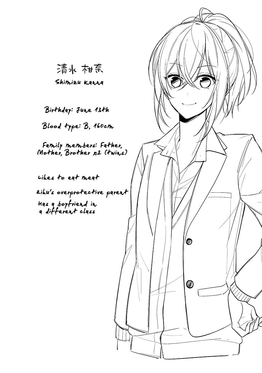 Manga Coffee shop Anemone - Chapter 10 Page 21