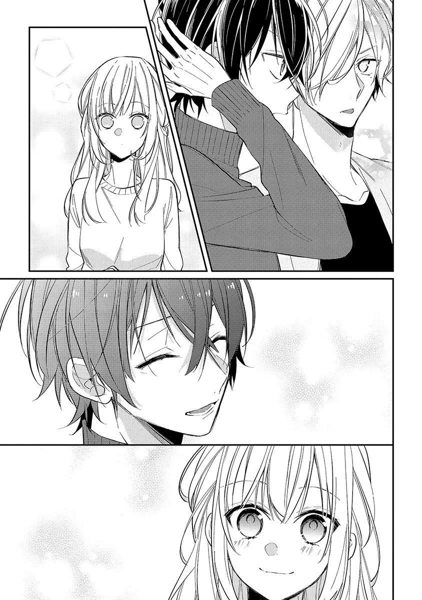 Manga Coffee shop Anemone - Chapter 12 Page 9