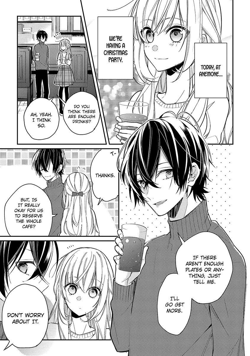 Manga Coffee shop Anemone - Chapter 12 Page 3