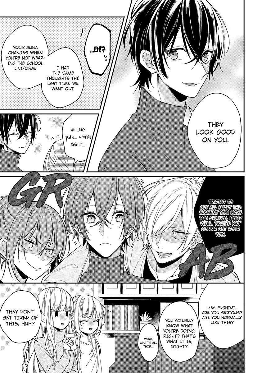 Manga Coffee shop Anemone - Chapter 12 Page 7
