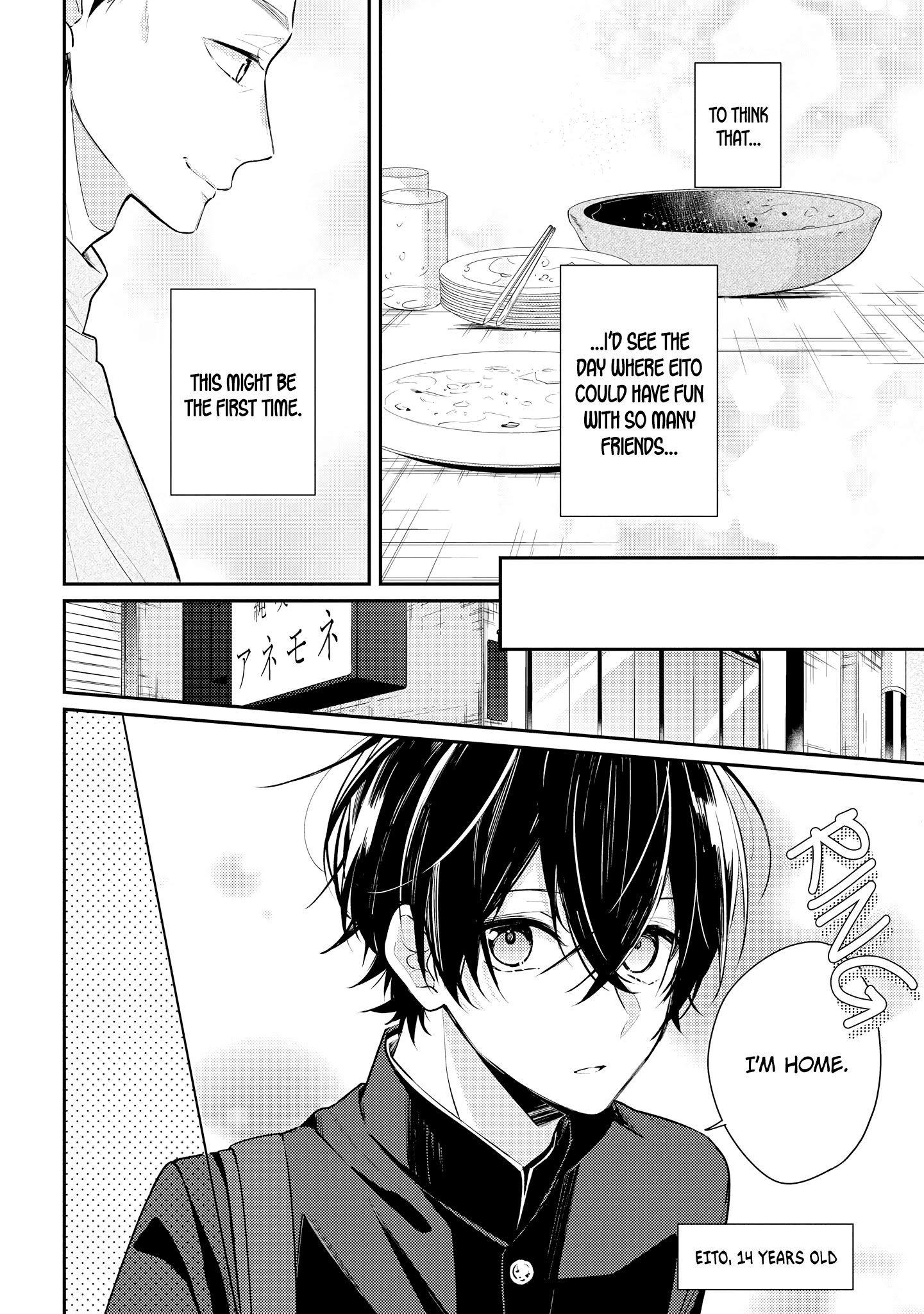 Manga Coffee shop Anemone - Chapter 13 Page 6