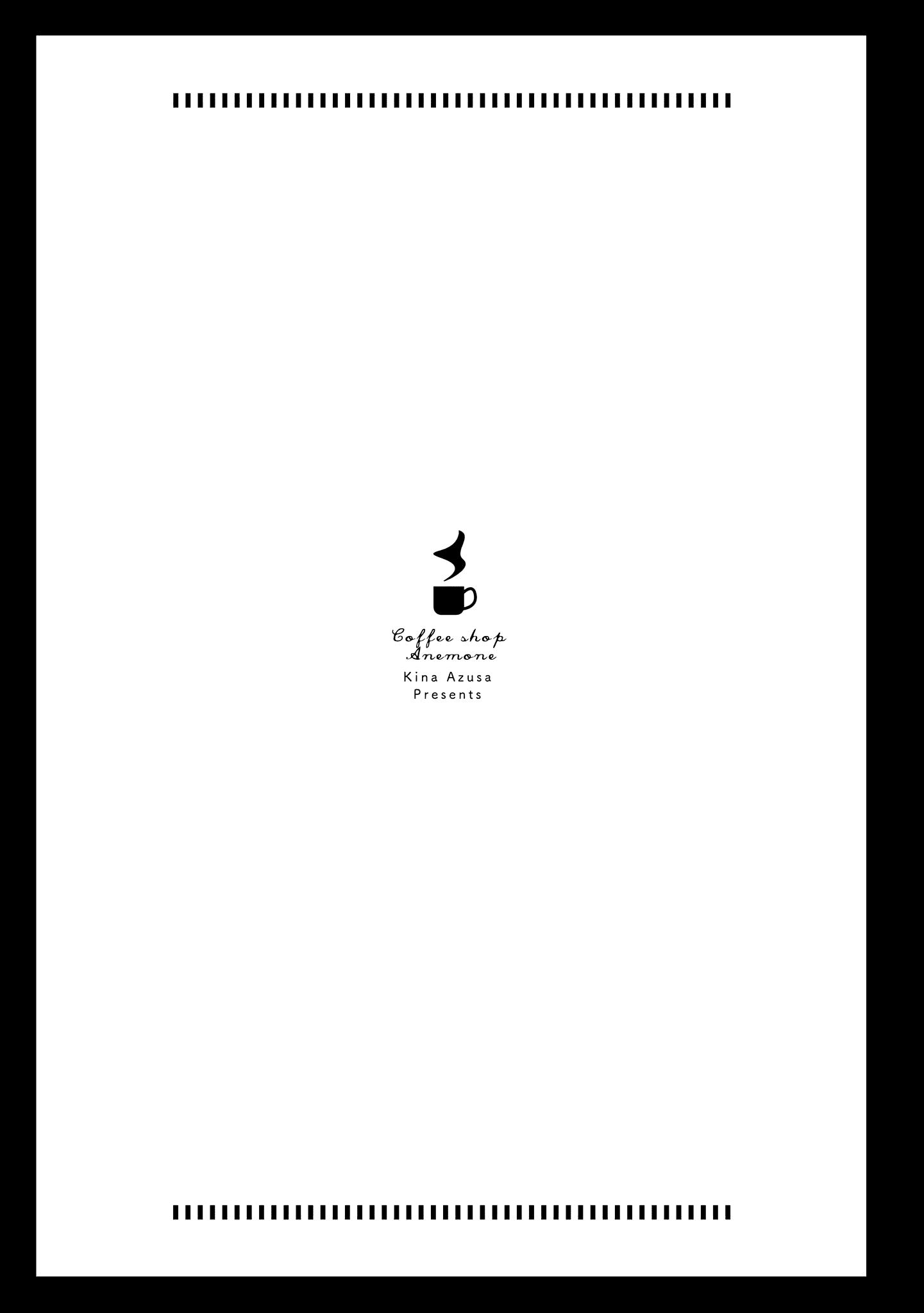 Manga Coffee shop Anemone - Chapter 13 Page 17