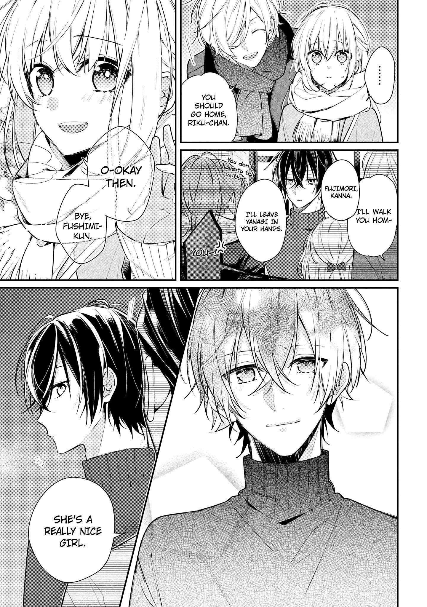 Manga Coffee shop Anemone - Chapter 13 Page 3