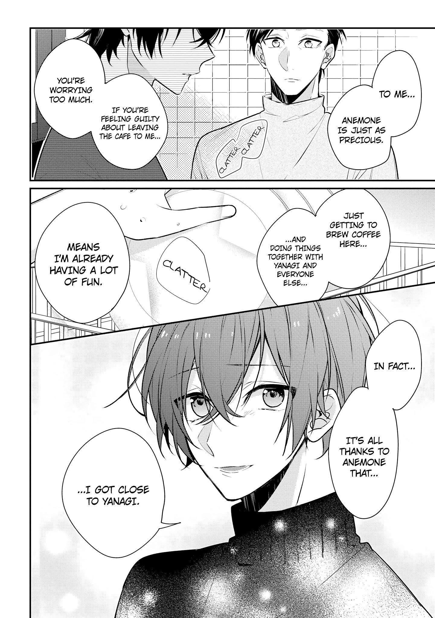 Manga Coffee shop Anemone - Chapter 13 Page 14