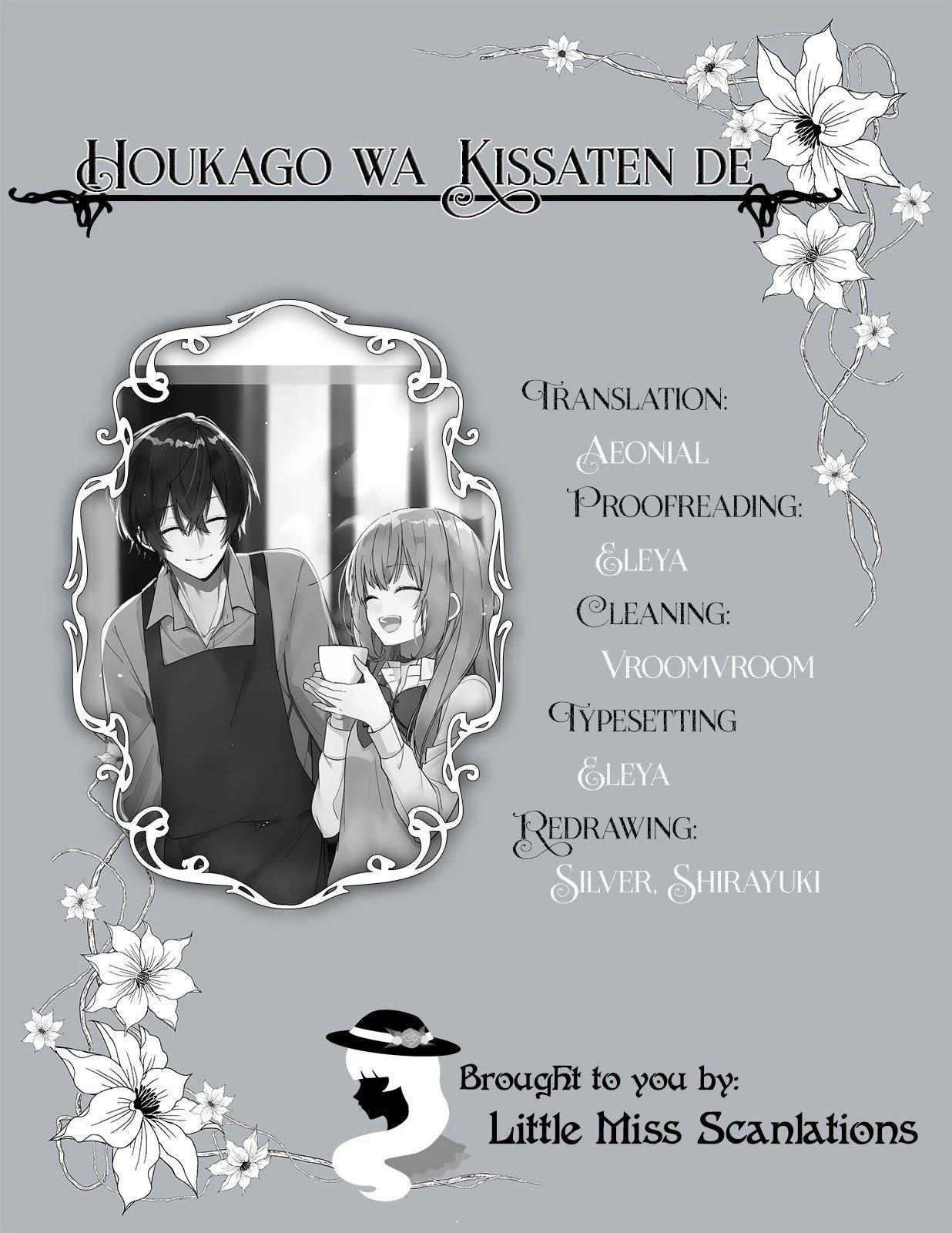 Manga Coffee shop Anemone - Chapter 13 Page 19