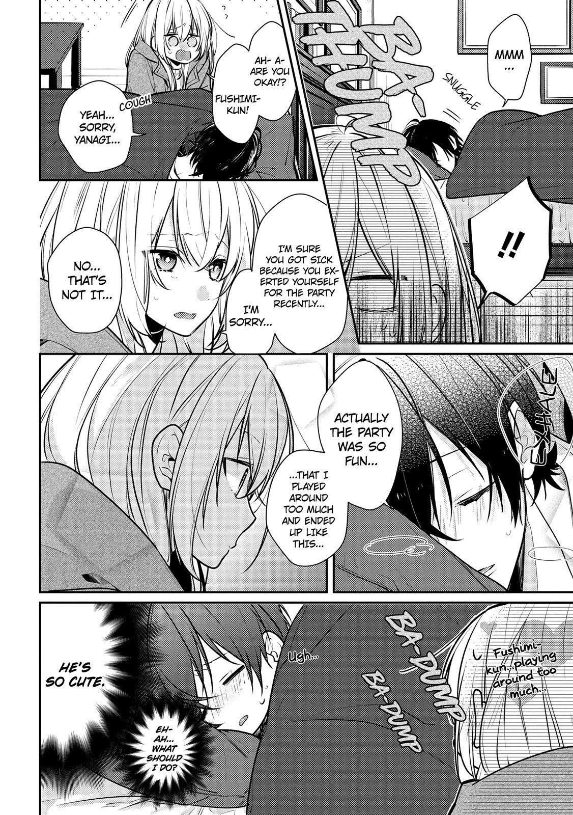 Manga Coffee shop Anemone - Chapter 14 Page 8