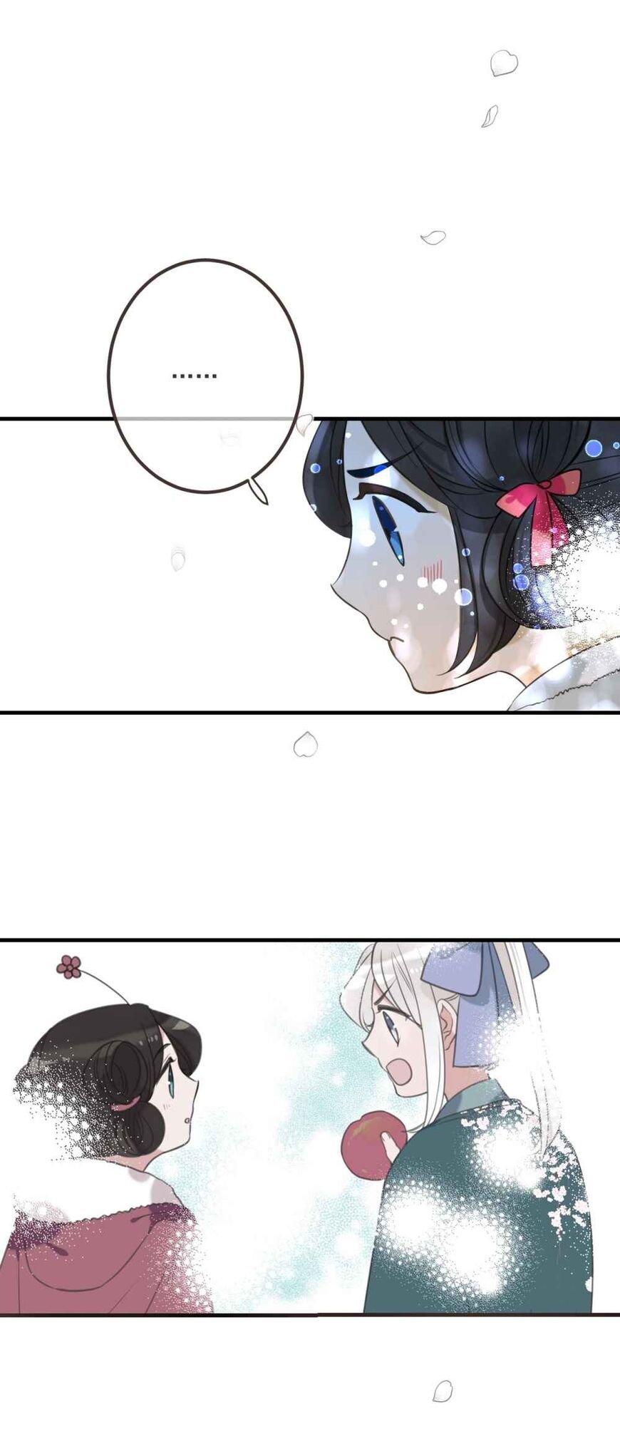 Manga My Boyfriend is a Jinyiwei - Chapter 192 Page 14