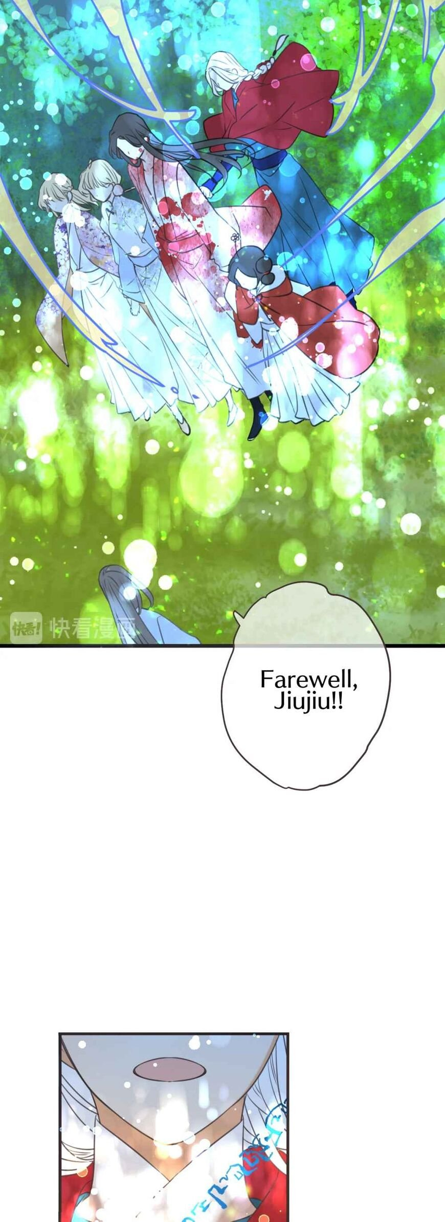 Manga My Boyfriend is a Jinyiwei - Chapter 192 Page 10
