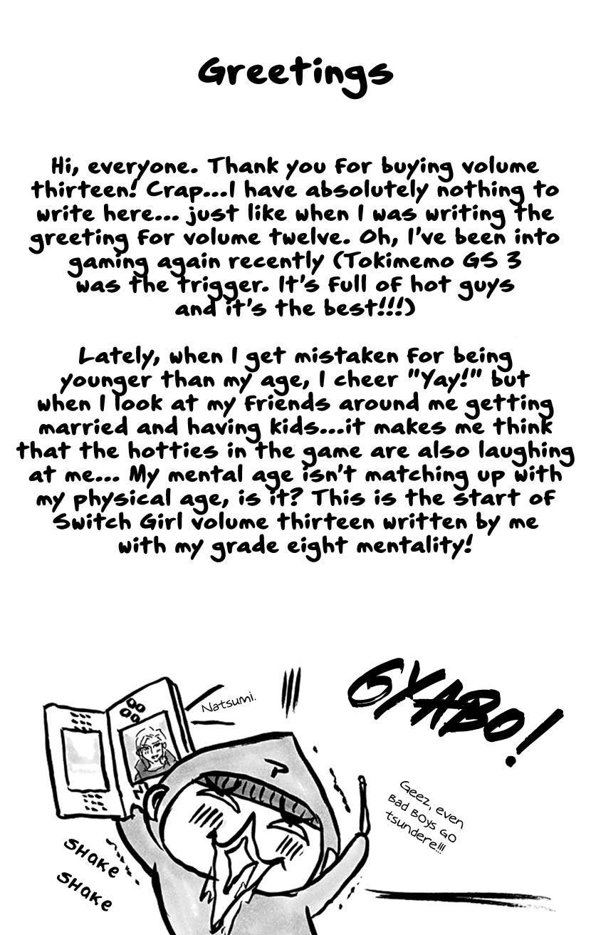 Manga Switch Girl!! - Chapter 76 Page 4