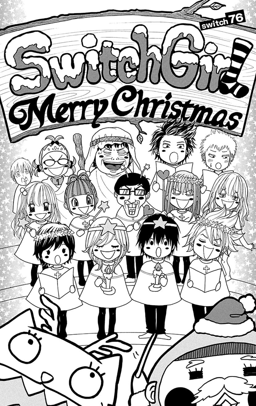 Manga Switch Girl!! - Chapter 76 Page 5