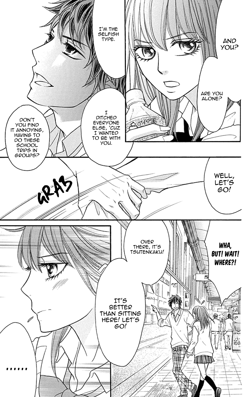 Manga Switch Girl!! - Chapter 76 Page 21