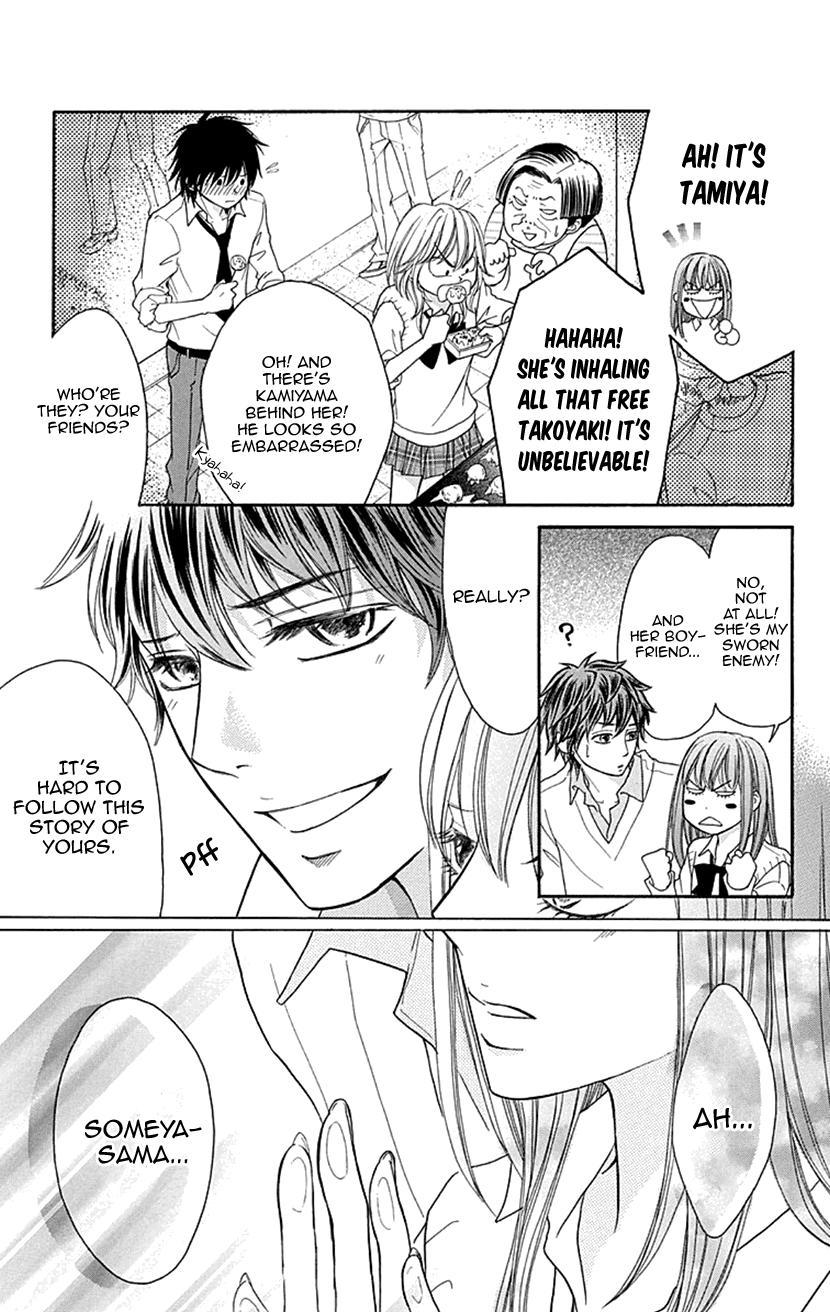 Manga Switch Girl!! - Chapter 76 Page 23