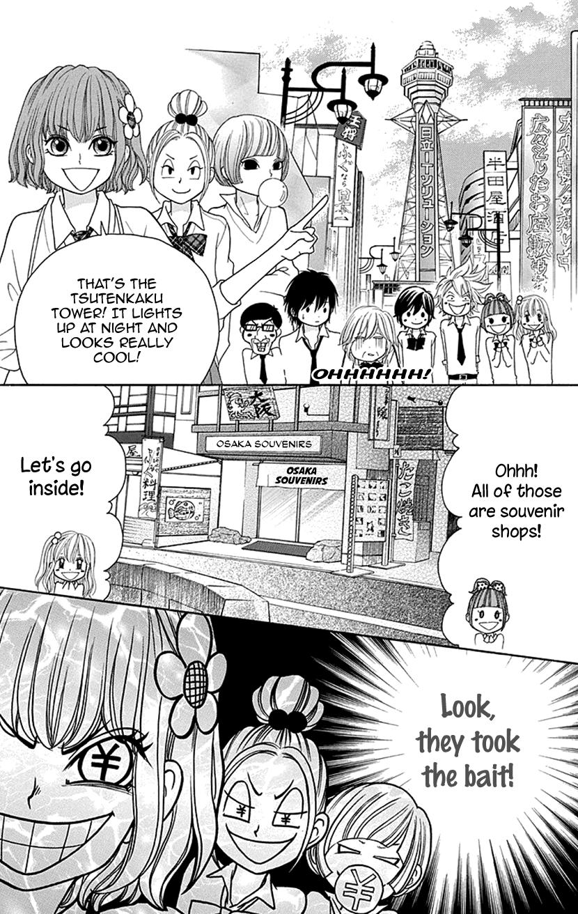 Manga Switch Girl!! - Chapter 76 Page 13