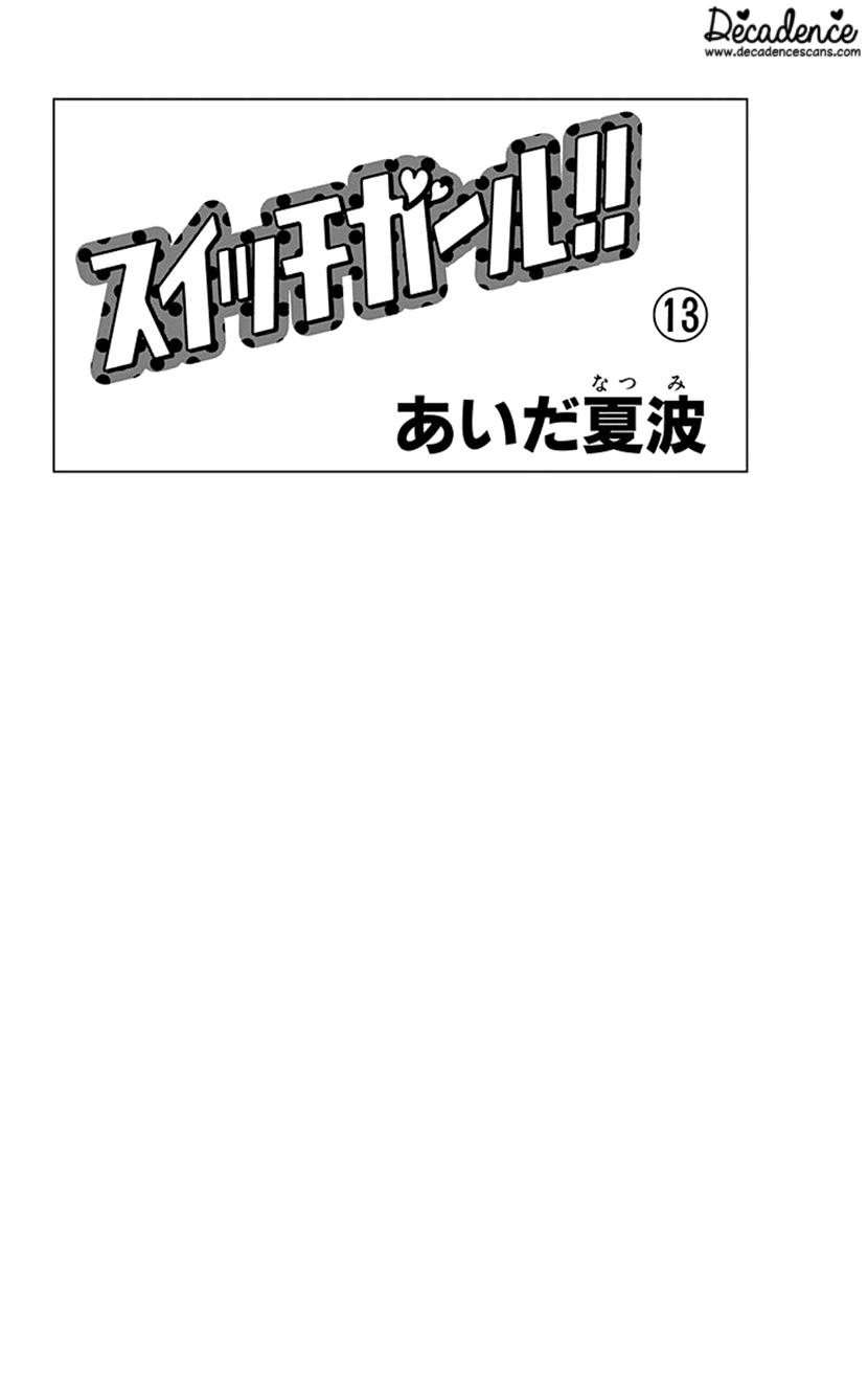 Manga Switch Girl!! - Chapter 76 Page 2
