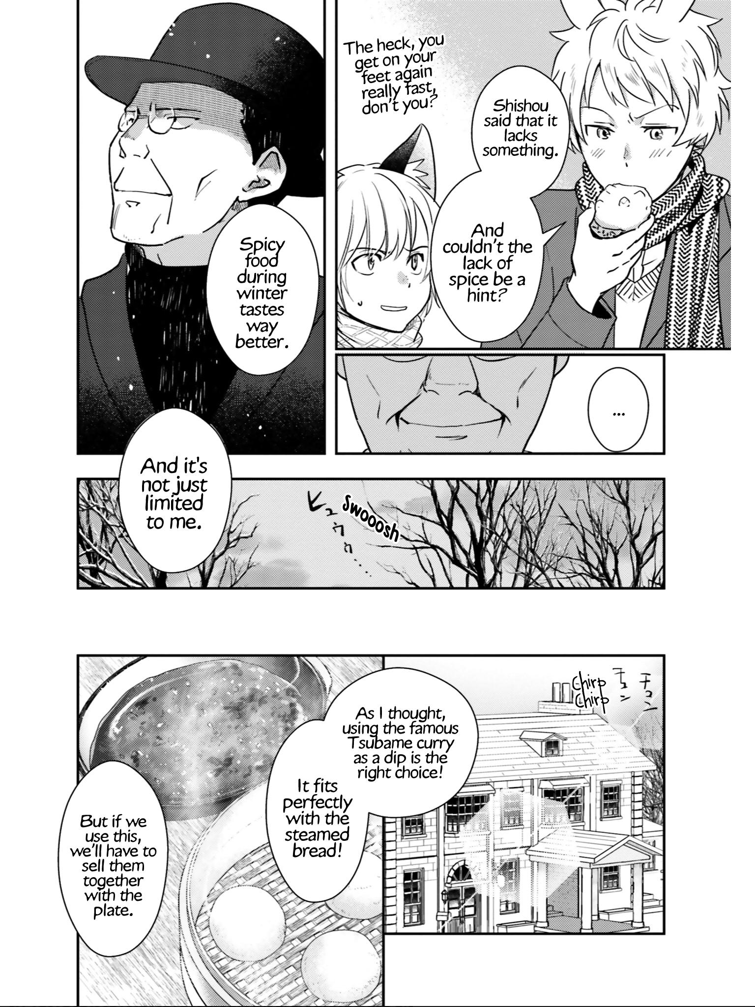 Manga Isekai Ekisha no Kissaten - Chapter 23 Page 19