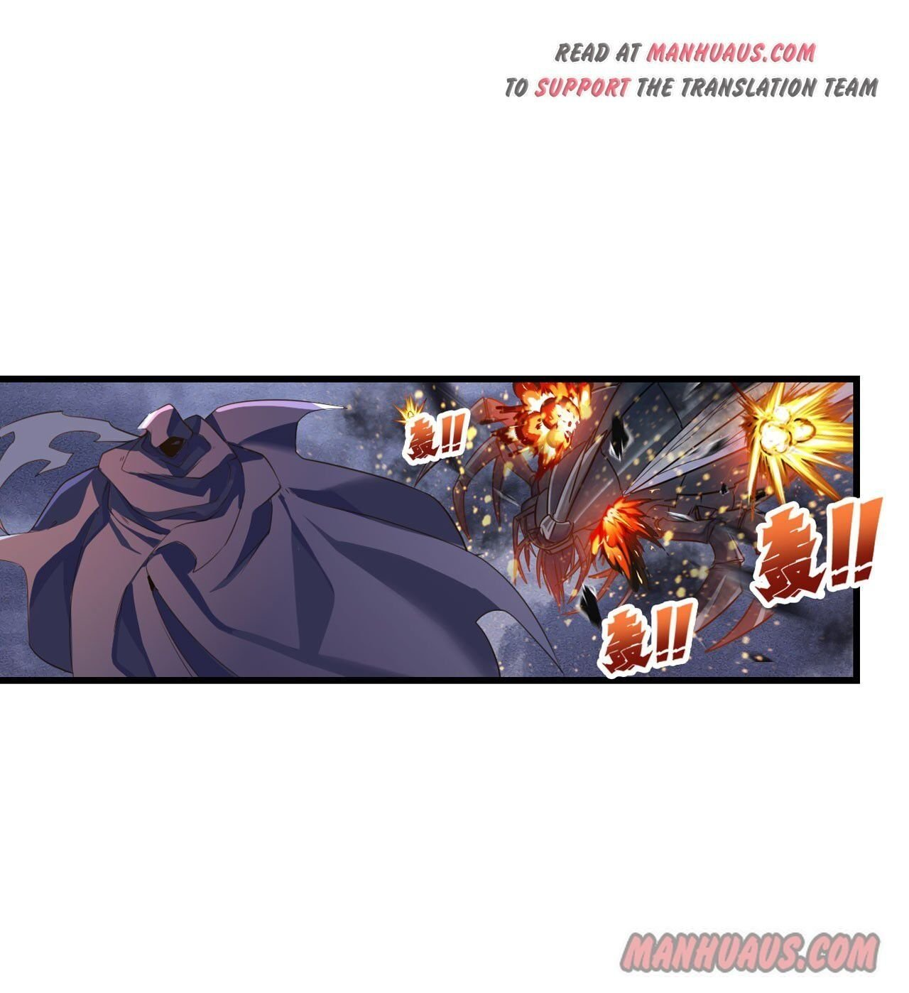 Manga Hero? I Quit A Long Time Ago - Chapter 199 Page 5