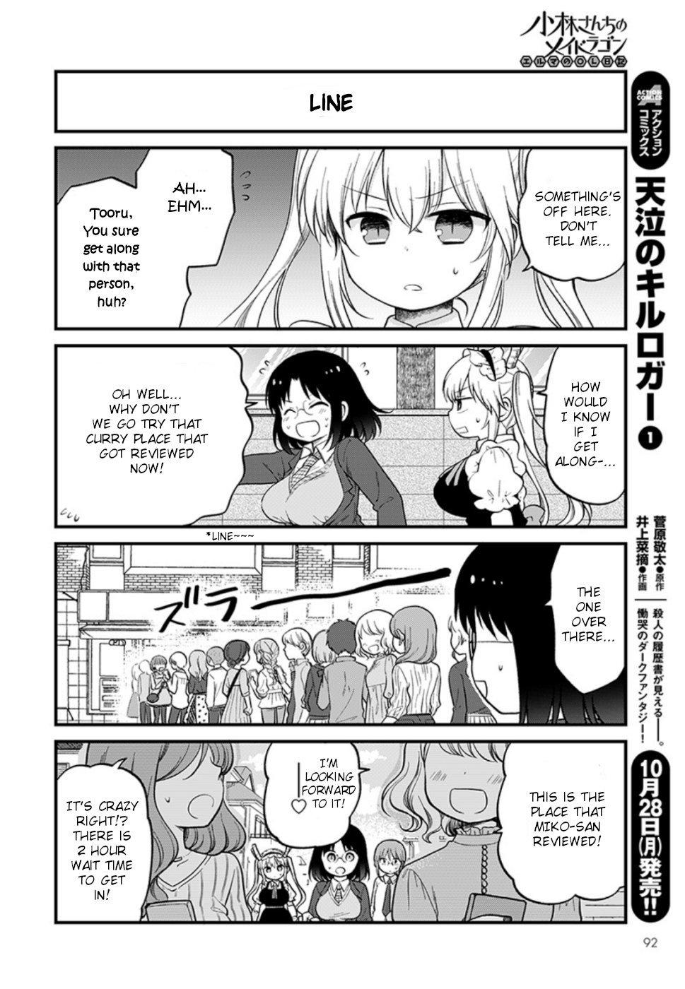 Manga Kobayashi-san chi no Maid Dragon: Elma OL Nikki - Chapter 27 Page 12