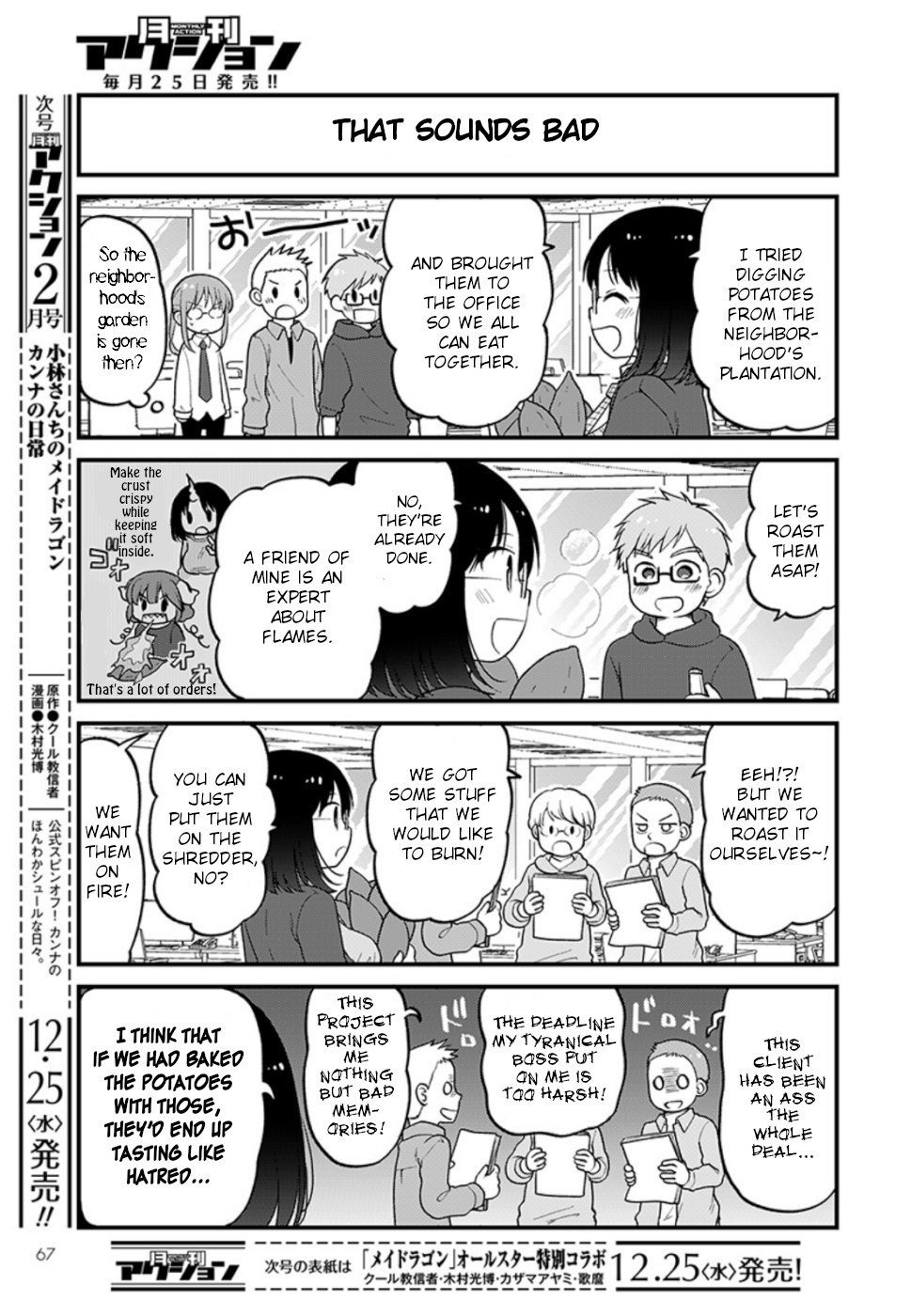 Manga Kobayashi-san chi no Maid Dragon: Elma OL Nikki - Chapter 28 Page 3