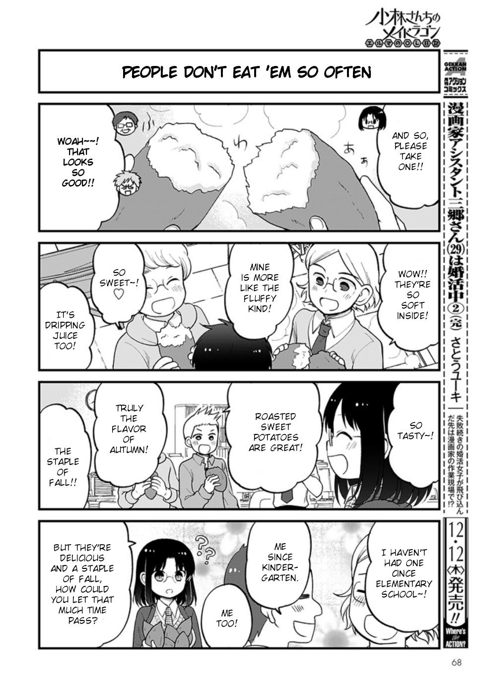 Manga Kobayashi-san chi no Maid Dragon: Elma OL Nikki - Chapter 28 Page 4