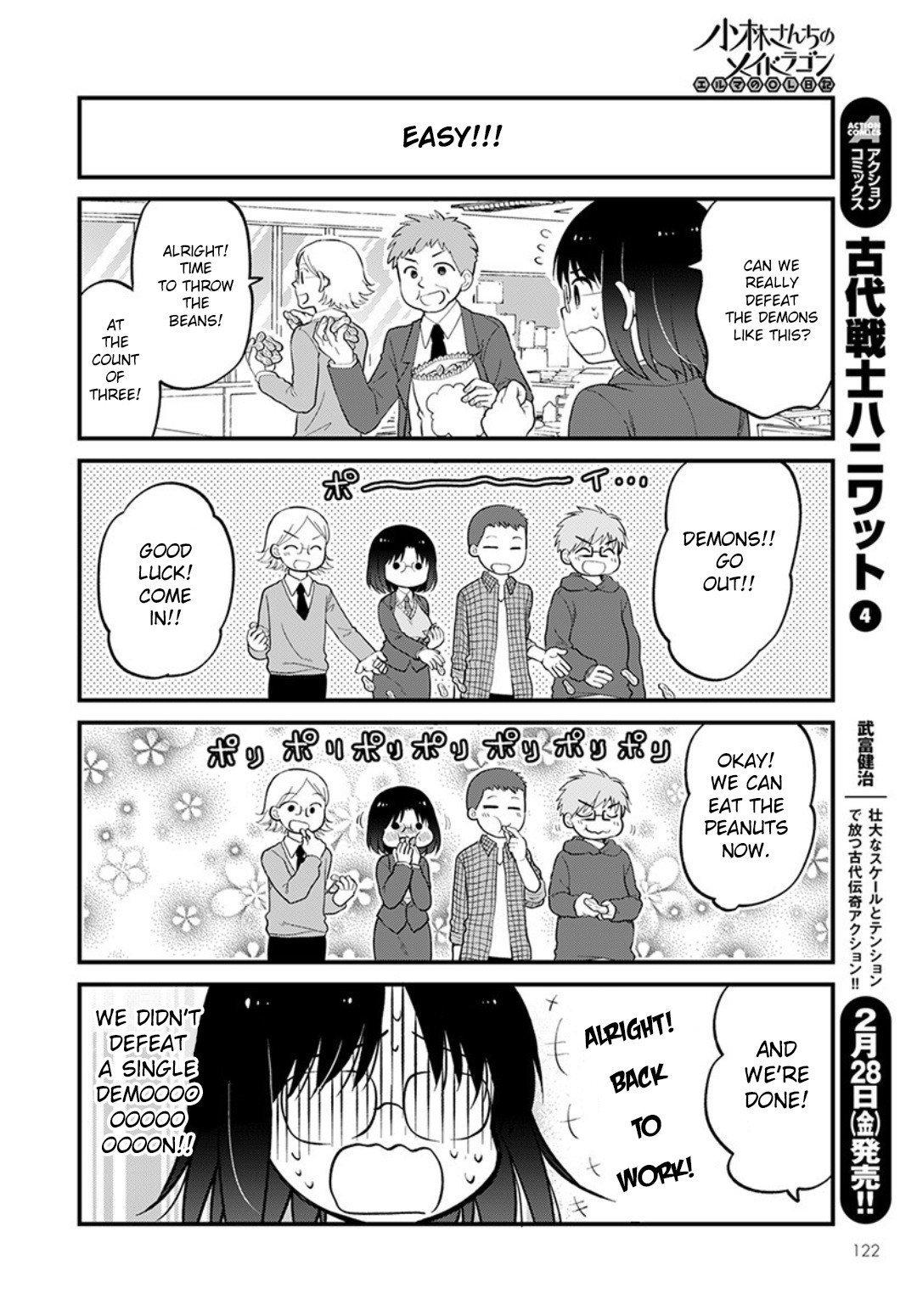 Manga Kobayashi-san chi no Maid Dragon: Elma OL Nikki - Chapter 31 Page 10