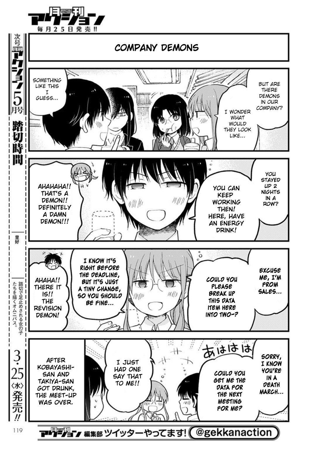 Manga Kobayashi-san chi no Maid Dragon: Elma OL Nikki - Chapter 31 Page 7