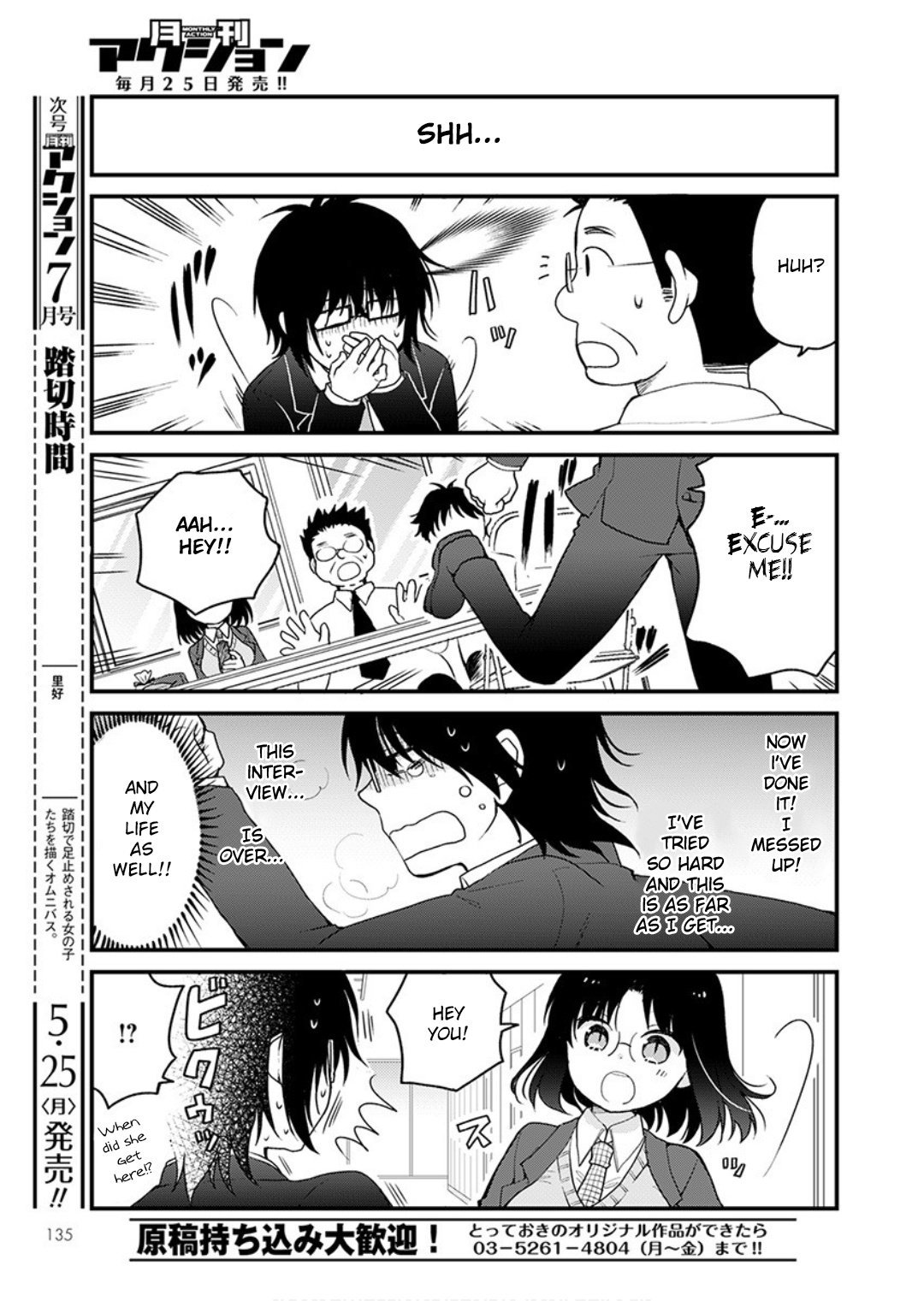 Manga Kobayashi-san chi no Maid Dragon: Elma OL Nikki - Chapter 33 Page 9