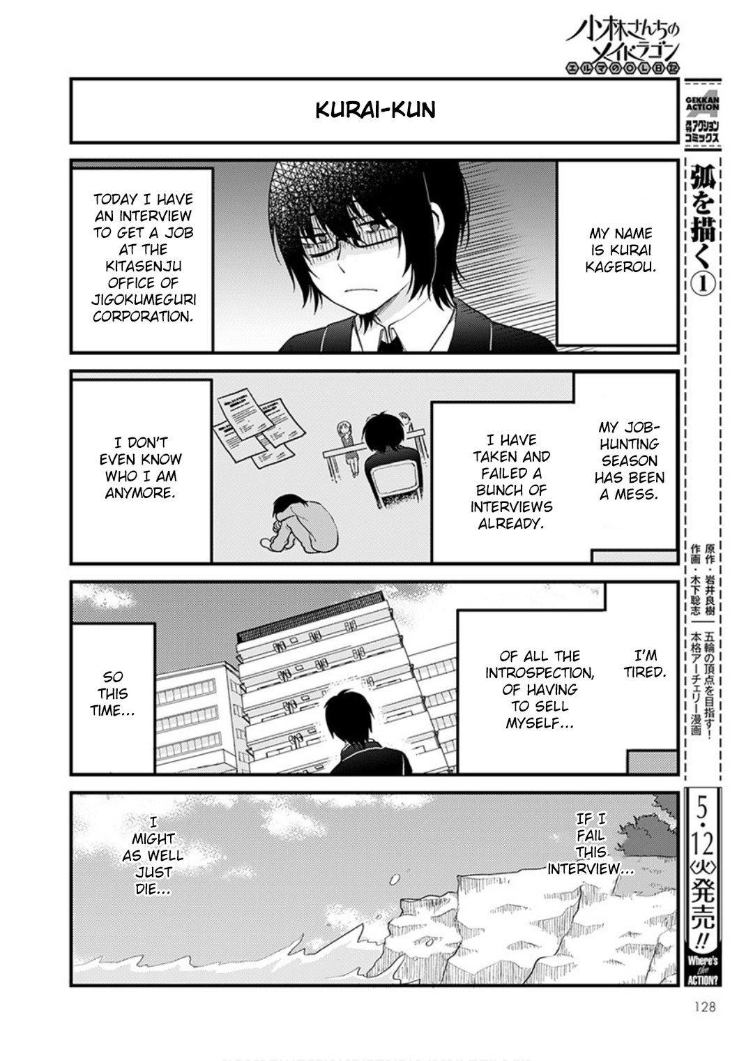 Manga Kobayashi-san chi no Maid Dragon: Elma OL Nikki - Chapter 33 Page 2