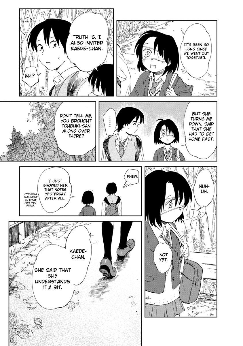 Manga Yakedo Shoujo - Chapter 14 Page 33