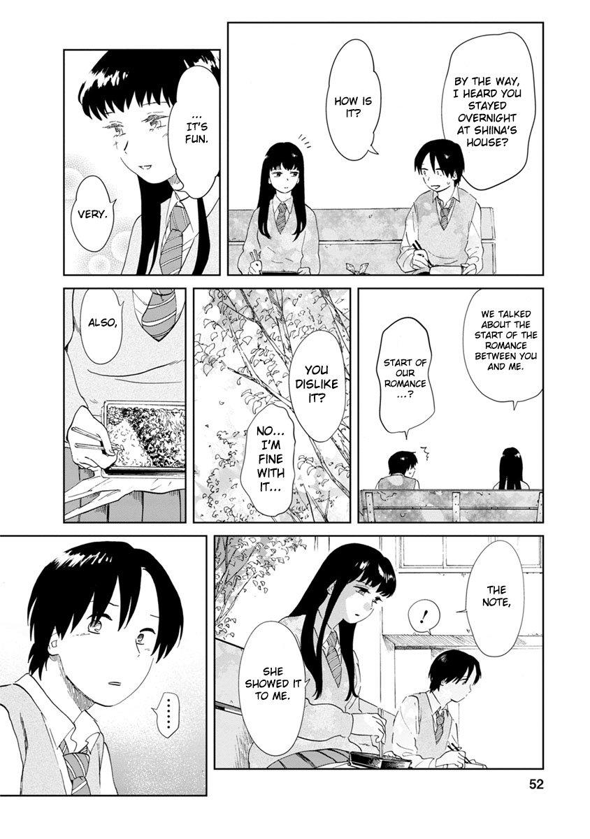 Manga Yakedo Shoujo - Chapter 14 Page 30
