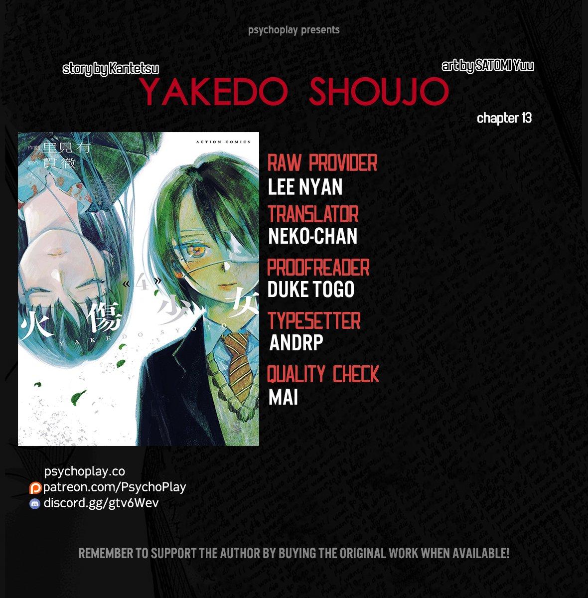 Manga Yakedo Shoujo - Chapter 14 Page 1