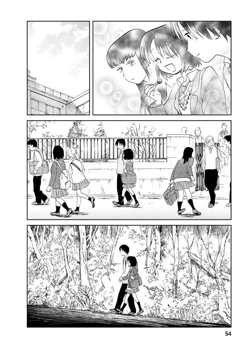 Manga Yakedo Shoujo - Chapter 14 Page 32