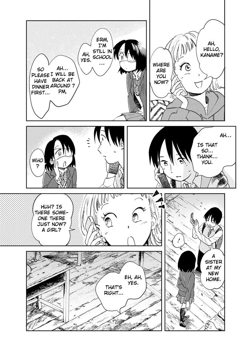 Manga Yakedo Shoujo - Chapter 14 Page 11
