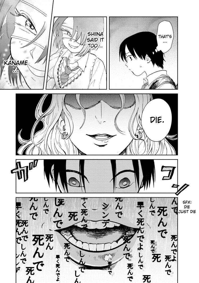Manga Yakedo Shoujo - Chapter 14 Page 26