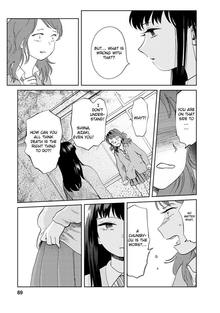 Manga Yakedo Shoujo - Chapter 15 Page 12