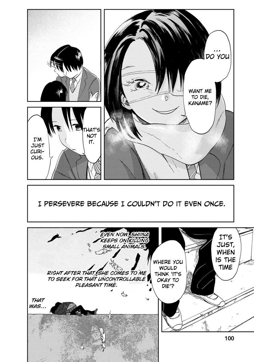 Manga Yakedo Shoujo - Chapter 15 Page 23