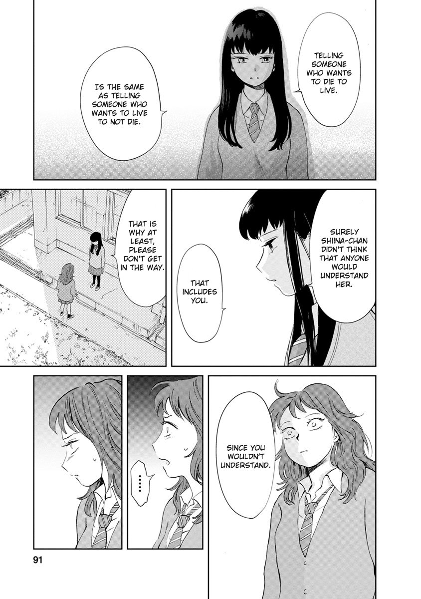 Manga Yakedo Shoujo - Chapter 15 Page 14