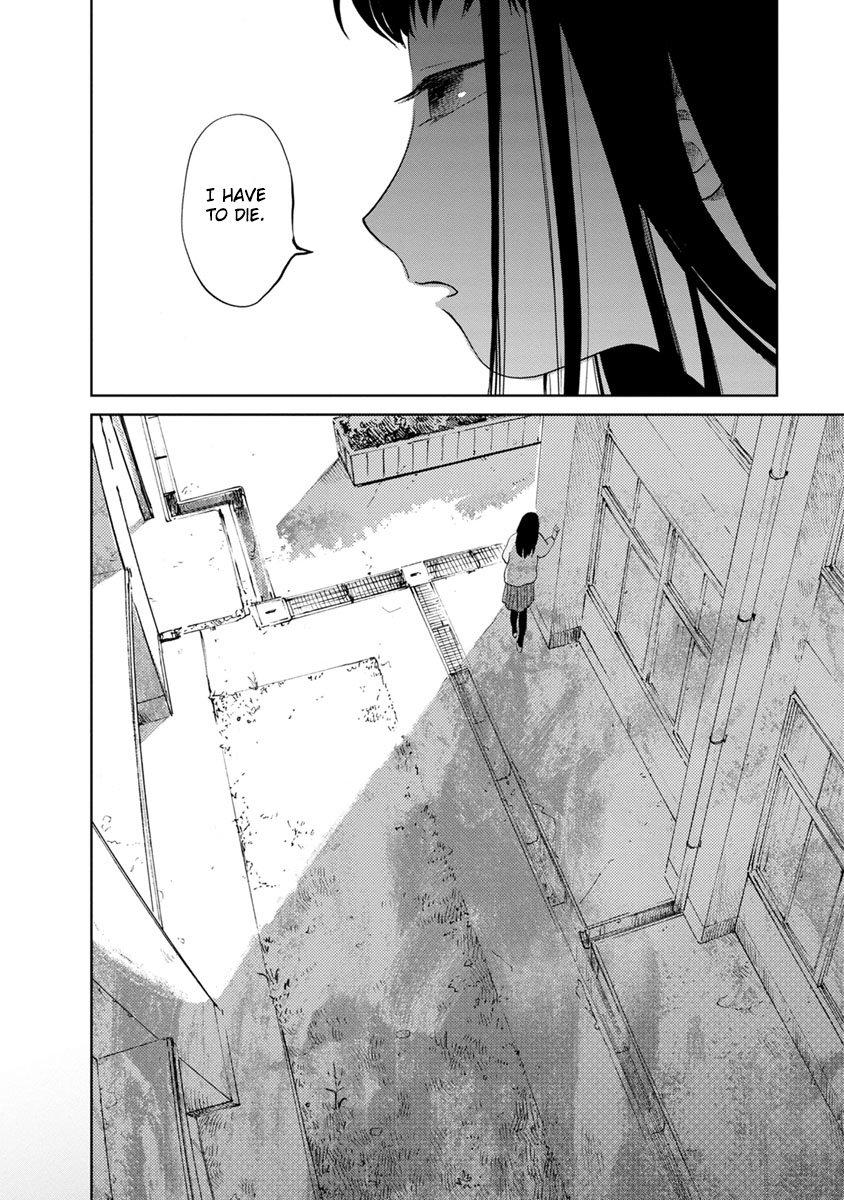 Manga Yakedo Shoujo - Chapter 15 Page 17