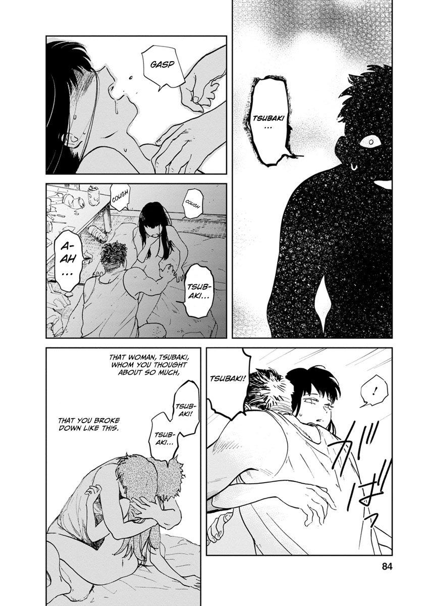Manga Yakedo Shoujo - Chapter 15 Page 7