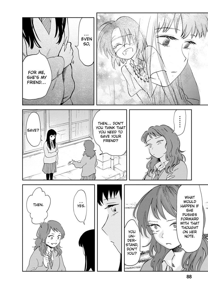 Manga Yakedo Shoujo - Chapter 15 Page 11