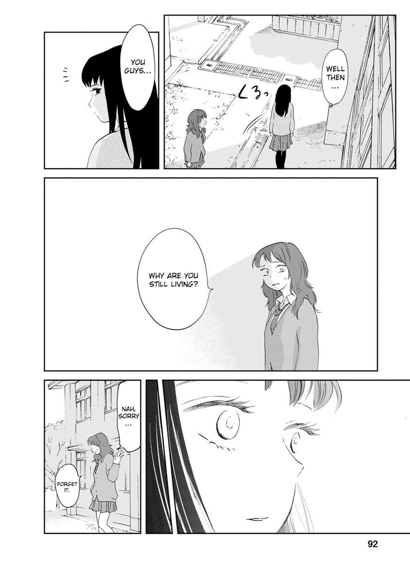 Manga Yakedo Shoujo - Chapter 15 Page 15